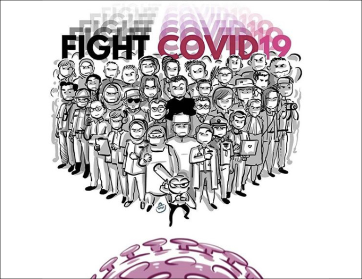 "Cartoon of group of people closing in a depiction of a virus cell with ""Fight Covid"" headline."